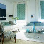 Oh So Pretty Living Room