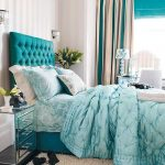 Comfy Cozy Turquoise